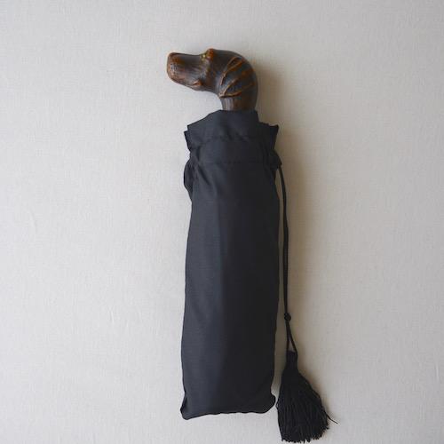 犬 傘 黒