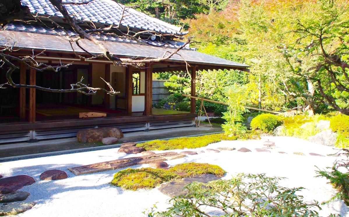 浄妙寺-紅葉-抹茶